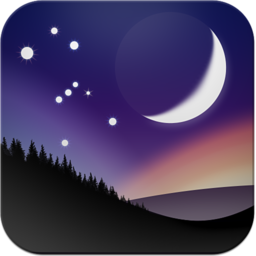 The Stellarium Virtual Planetarium Sofware